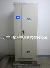 北京西奥根EPS消防应急电源3~10KWEPS电源