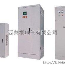 北京EPS电源报价1~15KW消防专用照明应急电源