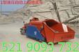 西安自動上料噴漿車價格噴漿車廠家直銷