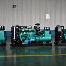 柴油发电机组柴油机发电机静音箱自动化移动拖车单缸多缸柴油机