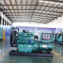 30kw柴油发电机组柴油机发电机静音箱自动化移动拖车单缸多缸柴油机