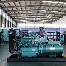50kw柴油发电机组柴油发电机组静音箱移动电站