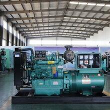 超静音柴油发电机组移动式柴油发电机组50kw千瓦发电机