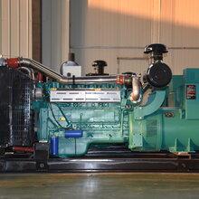 250kw柴油发电机组各种配置