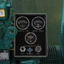 30kw柴油发电机组柴油发电机组价格