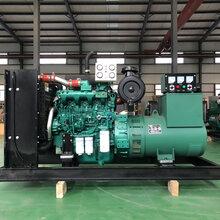 玉柴YC6B155L-D21柴油发动机电子调整