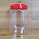 厂家直供2.5L食品瓶、食品罐、pet塑料瓶、透明塑料瓶,干货包装