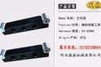 現貨供應1級正弦規/正玄規/300150mm標準正弦規可非標定做