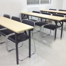 安徽合肥条形办公桌培训桌折叠桌批发