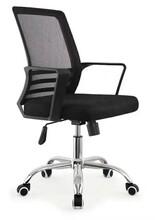 安徽廠家直銷各種辦公椅轉椅老板椅圖片