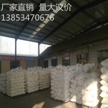 预糊化淀粉腻子粉预糊化淀粉专业生产预糊化淀粉改性淀粉的厂家