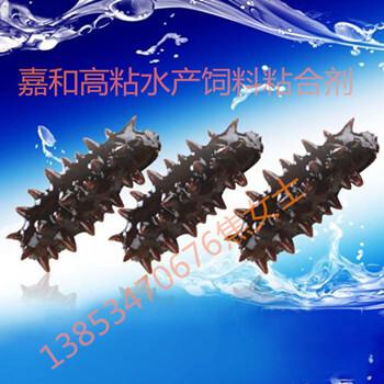 海参水产饲料粘合剂高粘水产饲料粘结剂JH-62厂家山东嘉和