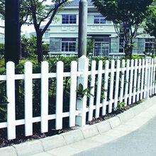 花坛绿化护栏pvc护栏网生产厂家塑钢公路护栏pvc围墙护栏图片