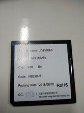 回收芯片IC求購集成電路IC采購手機IC