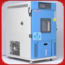 寫字樓工業品測試高低溫濕熱試驗箱-濕熱試驗箱直銷廠家圖片
