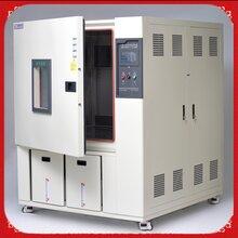 东莞市皓天THB-1000PF高低温循环环境试验箱/高低温试验箱实力厂家