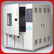智能型高低温交变湿热试验箱/温湿度湿热环境试验箱直销厂家