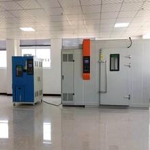 東莞升級版步入式恒溫恒濕房TH系列高低溫濕熱試驗房圖片