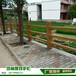水泥仿木護欄3D型