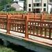 水泥仿木護欄29型