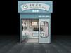茶饮加盟品牌店如何做好和必威类似的平台工作,茶忆花谷