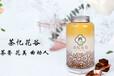 开茶忆花谷奶茶店主要注意的因素有哪些?