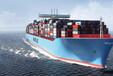 德國FBA海運頭程雙清不含稅專線寧波到德國亞馬遜倉庫