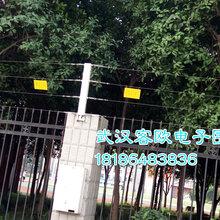 湖北学校X5电子围栏指导品牌