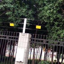 湖北学校电子围栏首选品牌,上?团?><p class=