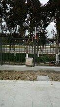 红外探测器、燃气探测器,电子围栏、张力围栏