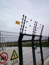 报警系统报价电子围栏报价