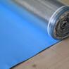 广恒IXPE3mm蓝色无孔覆铝膜地暖地垫