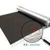 广恒EVA黑色覆铝膜静音防潮隔热保温地板地垫