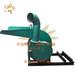 四川600不銹鋼粉碎機廠家直銷可用于粉碎中草藥
