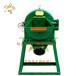 玉米粉碎機篩網420僬碳
