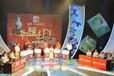 2018年河南电视台华豫之门报名方式