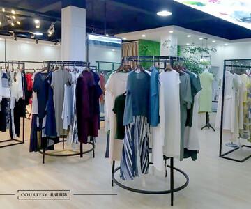 杭州礼诚服饰有限公司
