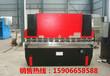 廠家直銷40TX2500數控折彎機小型液壓數控折彎機不銹鋼折彎機