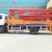 北京25米臂架式泵车28米水泥泵车30米车载式泵车价格多少钱