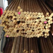 供應H59黃銅棒H59黃銅板黃銅圖片
