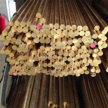 供应H59黄铜棒H59黄铜板黄铜图片