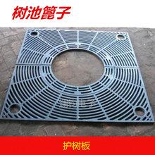 供澜钧球墨铸铁1200×1200型护树板质量保障