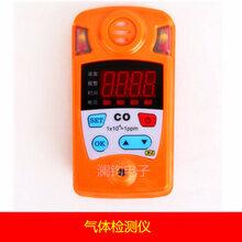 供澜钧便携式甲烷探测报警仪甲烷报警仪价格低