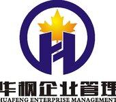 北京食品經營許可經營范圍預包裝類不核地址辦理