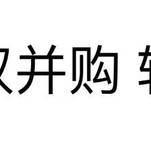 转让北京朝阳区舞蹈培训声乐培训计算机技术培训公司