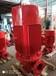 凯泉恒压切线泵XBD9/15-80L自动喷淋泵铸铁