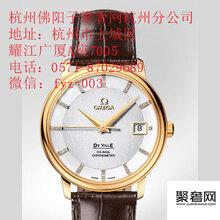 杭州二手奢侈品回收