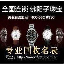 杭州二手奢侈品回收店