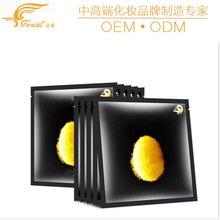 微商蚕丝水光蜂蜜面膜代加工OEM定制厂家
