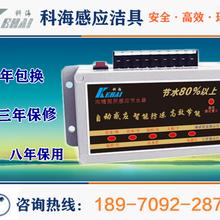節水控制器溝槽節水控制器智能節水控制器節水感應器